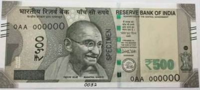 new rs 500 note