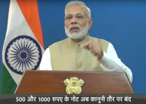 500 and 1000 rupee notes banned in hindi