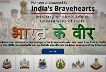 bharat ke veer app in hindi