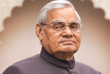 Atal Bihari Vajpayee ji Success Mantra