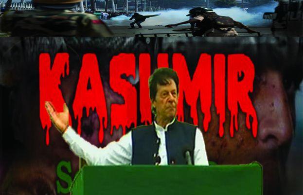 PM Imran Khan to address public gathering in Muzaffarabad