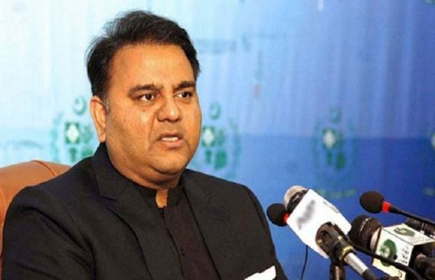 Federal Minister for Science and Technology Minister Fawad Chaudhry