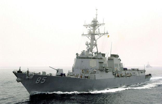 USS McCampbell.