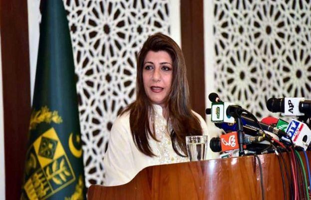 Foreign Office Spokesperson Aisha Farooqi