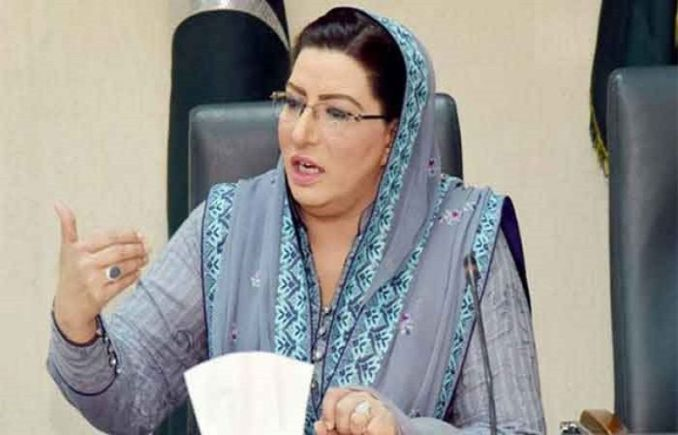 PMD's internal rifts exposed in Jati Umrah meeting: Firdous – SUCH TV