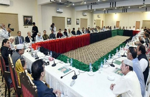 PPP central executive committee holds emergency meeting over expected arrest of Zardari