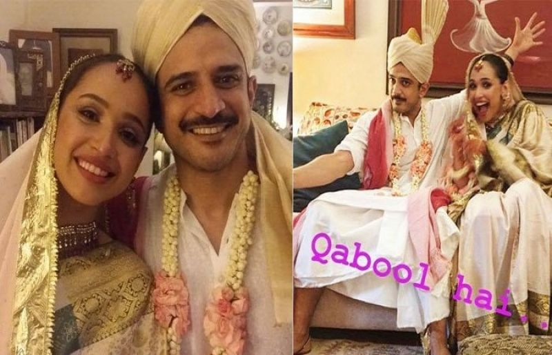 Photo of Faryal Mehmood and Daniyal Raheal got married in a superb nikkah ceremony – SUCH TV