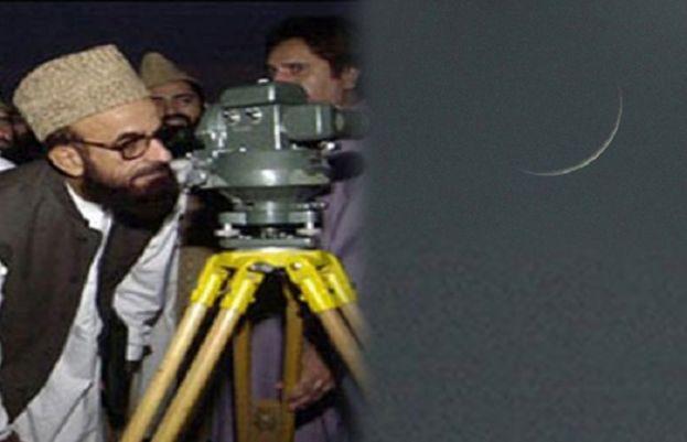 Moon Not Sighted, 1st Rabi-ul-Awaal on Nov 10