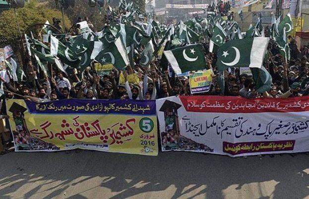 Pakistan observes Kashmir Solidarity Day