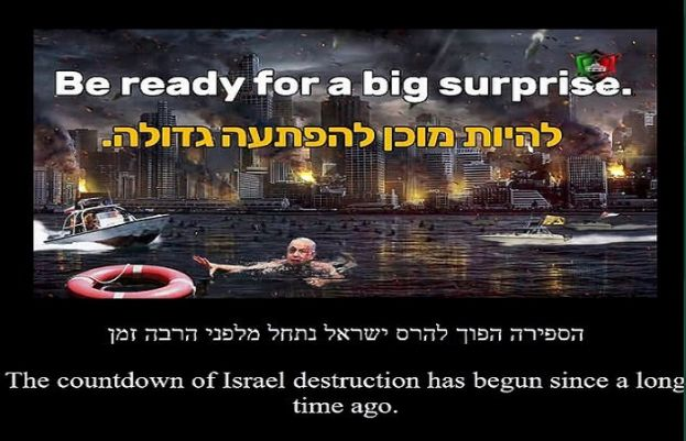 Many Israeli websites targeted in cyberattack showing cities in flames