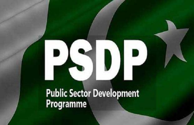 Budget 2019 PSDP