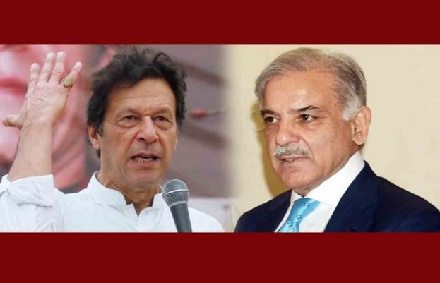ECP members appointment,  Shehbaz writes letter to PM Khan