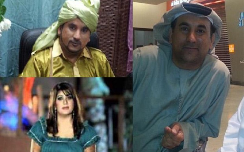 بدور العين - الفنانة الخليجية التي قتلت زوجها