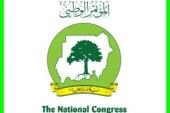 قيادات بالمؤتمر الوطني بالنيل الأبيض ترفض محاسبة المساندين لعرض تقارير المراجع العام
