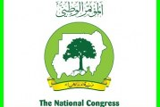 الوطني ينفي تكوين لجنة لتقييم الشراكة مع الاتحادي الأصل