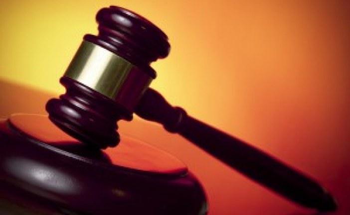"""وسط إجراءات أمنية مشددة .. بدء محاكمة المتهمين في قضية """" السروراب """""""