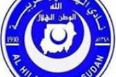 اتجاه لتعيين محمد المأمون رئيساً لمجلس الهلال