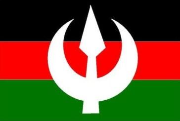 إقالة رئيس حزب الأمة القومي في ولاية الجزيرة