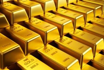 انخفاض اسعار الذهب في برج الذهب المركزي بالخرطوم