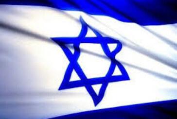 إسرائيل تسب مسلمين باستخدام صورة فتاة فلسطينية