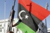 انفجارات وإطلاق نار كثيف بالعاصمة الليبية