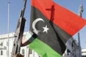 الحكومة الليبية تدعو إلى العصيان المدني في طرابلس