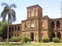 العنف الطلابي في الجامعات السودانية
