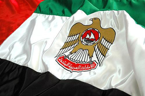 محمد بن زايد يفاجئ موظف في برج مراقبة مطار البطين بأبوظبي