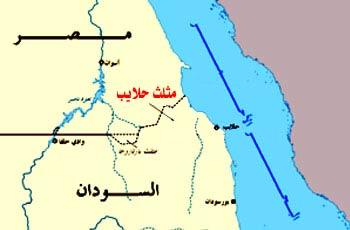 المخابرات المصرية تفتح باب التجنيد لسكان حلايب