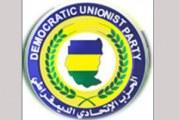 """حوار من نار مع عضو هيئة القيادة بالاتحادي """"تاج السر الميرغني"""""""
