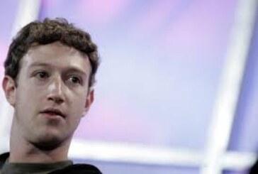فيسبوك يضيف إشارات تفاعل جديدة