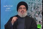 حزب الله يعلن استمرار بقائه في سوريا