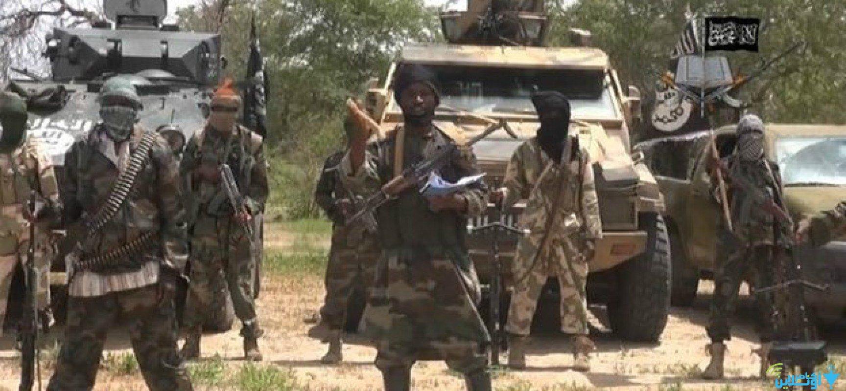 """بوكو حرام قتلت 10 أشخاص """"بالسواطير"""""""