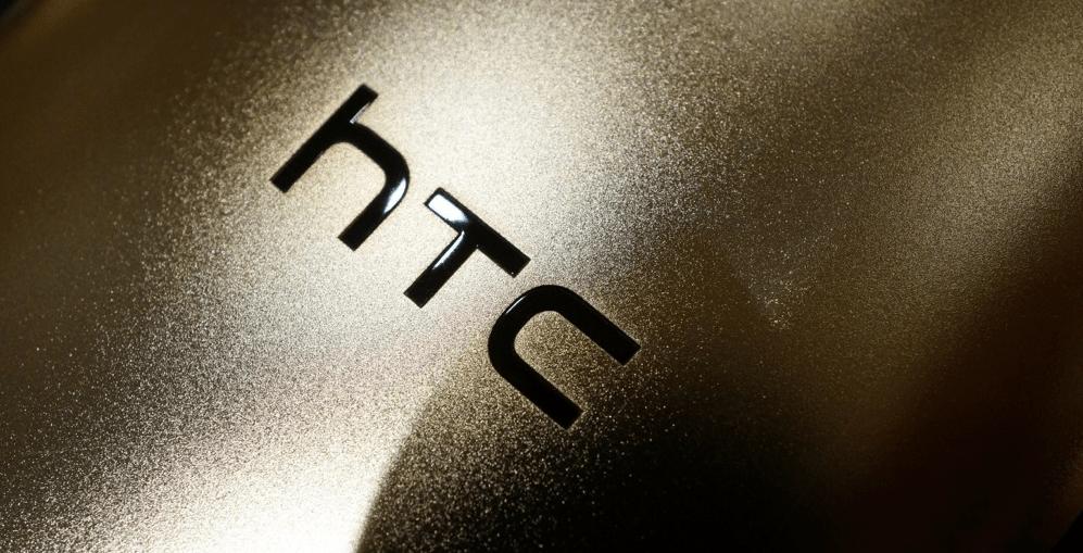 إتش تي سي تعتزم إطلاق حاسوب لوحي منخفض المواصفات قريبا