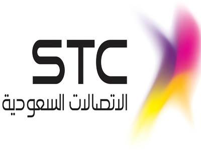 الإتصالات السعودية تكشف سبب ضعف الإنترنت