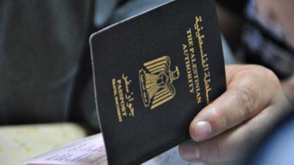 """جواز سفر باسم """"دولة فلسطين"""" يبصر النور قريباً"""