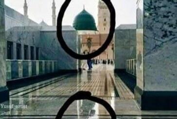 بالصورة : إكتشاف معجزة بعد إلتقاط صورة للمسجد النبوي !!