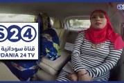 """شاهد.. شجاعة الشاعرة داليا الياس أمام الكاميرا الخفية وخوف الشاعرة سارة كشان..كيف تعاملت داليا مع عصابة """"كابوس"""" المحملة بالسواطير؟"""