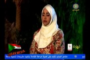 """شاهد.. جديد الفنانة فهيمة عبد الله بالربابة """"يا ظبي الهويد"""""""