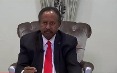 نص خطاب دولة رئيس الوزراء د. عبدالله حمدوك للشعب السوداني
