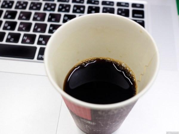 W認証コーヒー