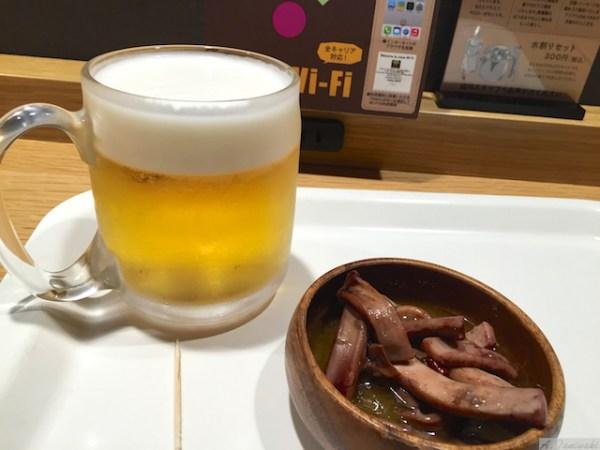 cisca(シスカ)