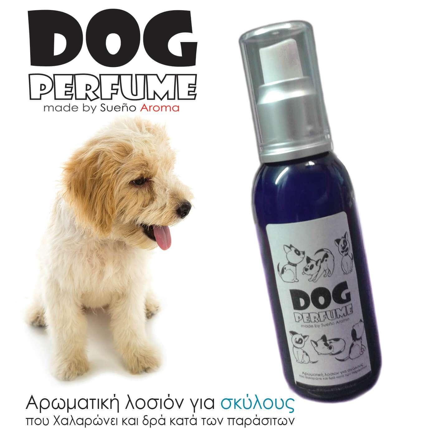 dog perfume blue