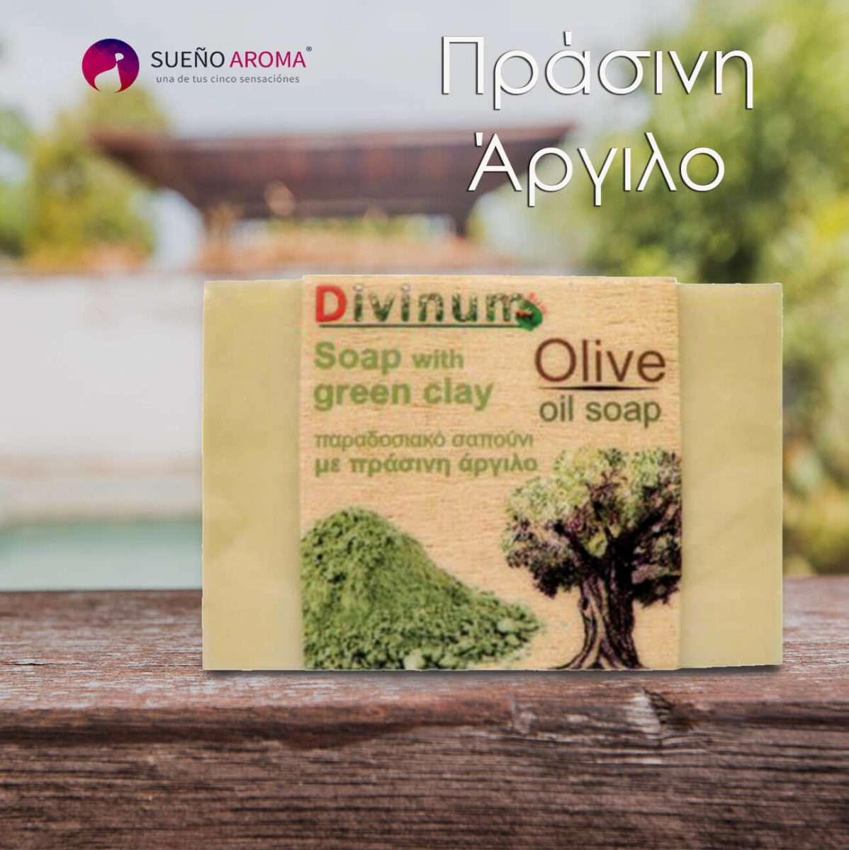 handmade soap green clay olive oil divinum