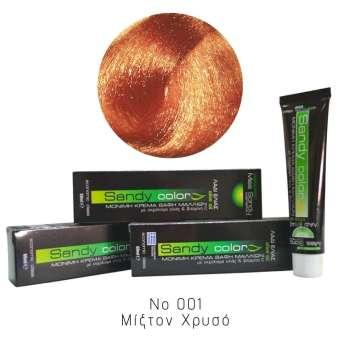 Miss Sandy Βαφή Μαλλιών με λάδι ελιάς και βιταμίνη C No 001 Μίξτον Χρυσό 60ml
