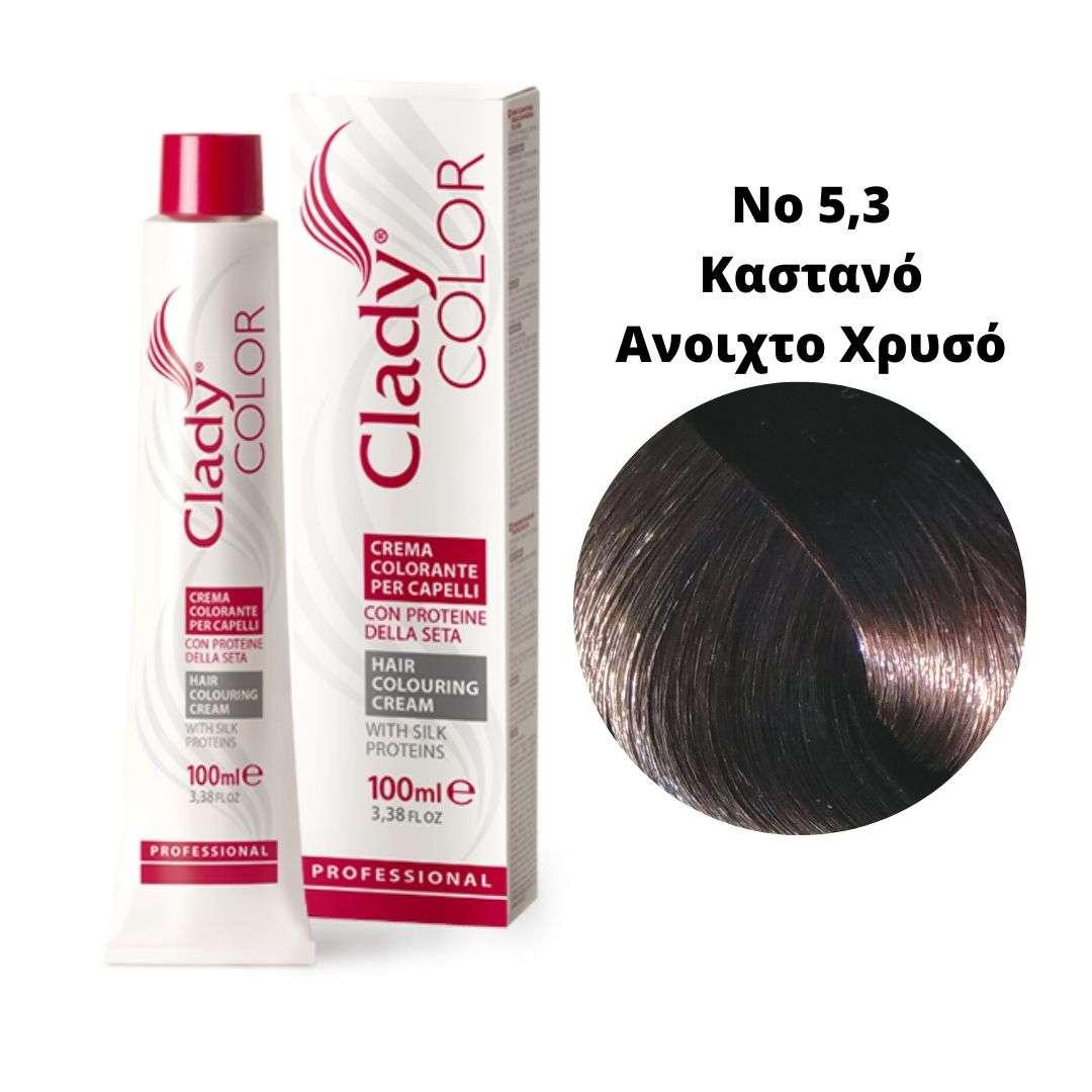 Βαφή Μαλλιών Clady Color Με Πρωτεΐνες Μεταξιού Νο 5,3 Καστανό Ανοιχτό Χρυσό
