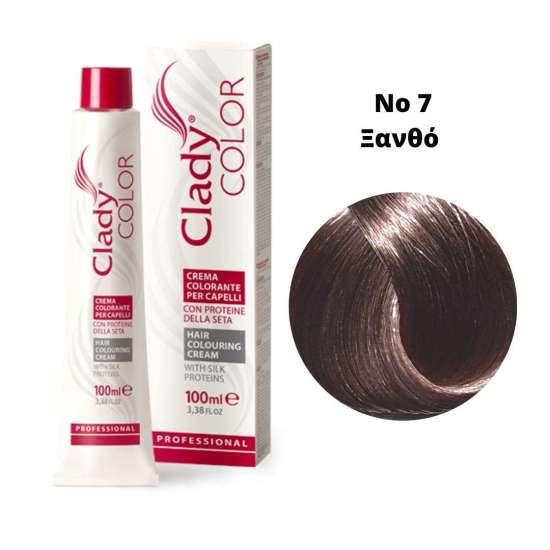 Βαφή Μαλλιών Clady Color Με Πρωτεΐνες Μεταξιού Νο7 Ξανθό