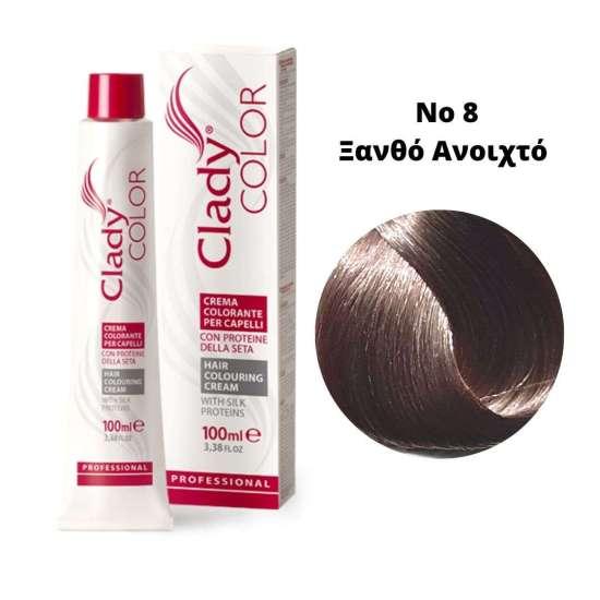 Βαφή Μαλλιών Clady Color Με Πρωτεΐνες Μεταξιού Νο8 Ξανθό Ανοιχτό