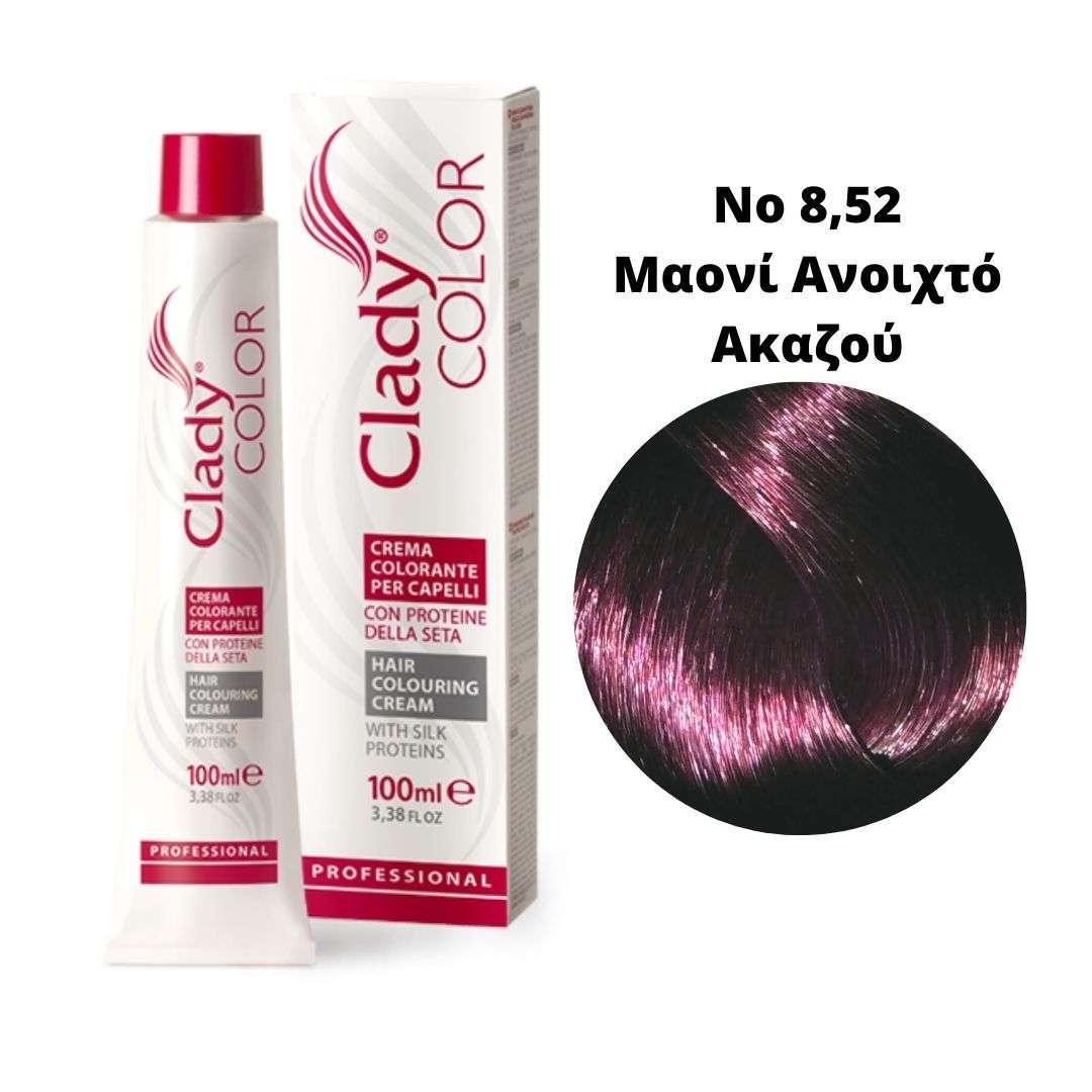 Βαφή Μαλλιών Clady Color Με Πρωτεΐνες Μεταξιού Νο 8,52 Μαονί Ακαζού Ανοιχτό 100ml