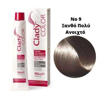 Βαφή Μαλλιών Clady Color Με Πρωτεΐνες Μεταξιού Νο9 Ξανθό Πολύ Ανοιχτό